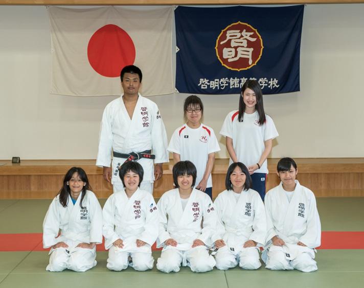 club_judo