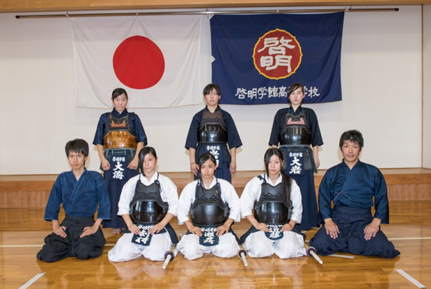 club_kendo