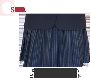 シンプルでかわいらしいピンストライプのスカート