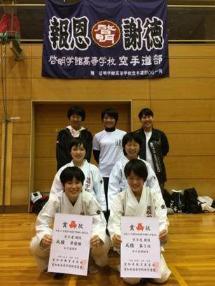 club_karate_img01