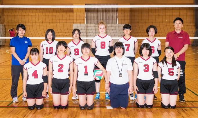 club_volleyball