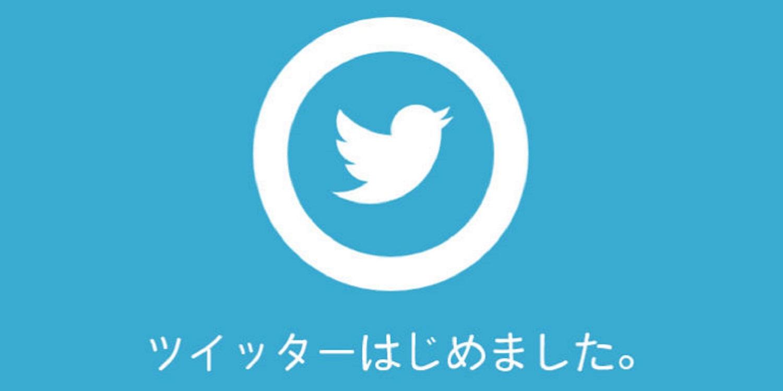 ke_twitter